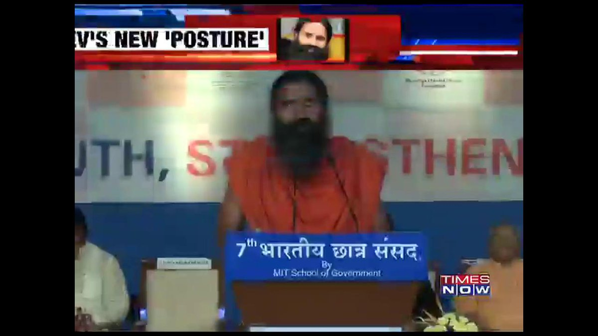 If you help in removing poverty in Pakistan, that country will never be India's enemy Baba Ramdev