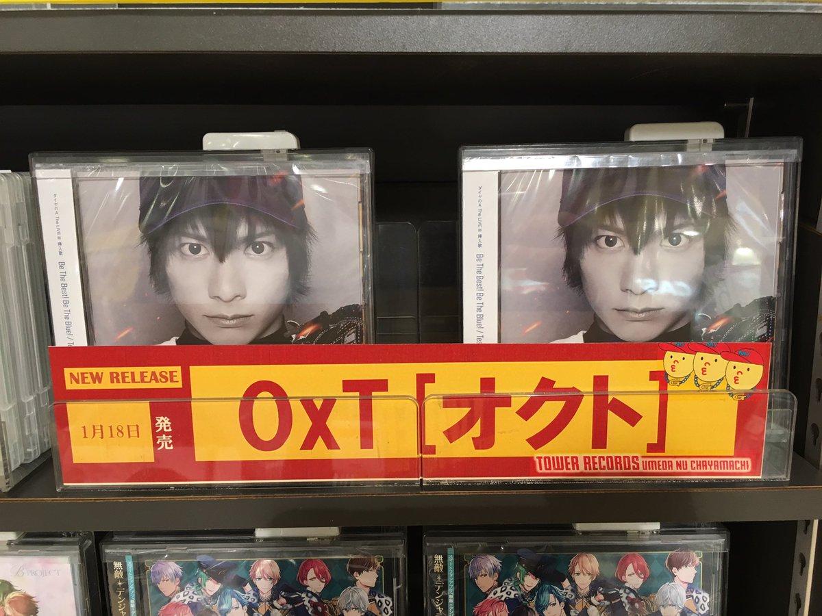 【TOWERanime梅田】「ダイヤのA The LIVE III」挿入歌、一般流通盤がついにリリース!*\(^o^)/