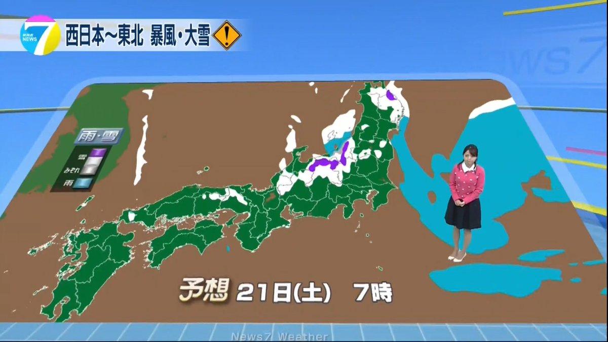 【ニュース7・福岡良子の気象つぶやき】 北陸など東日本の山沿いは雪が強まり、あす朝にかけて雪の強い状態が続く予想。雷や突風にも要注意。東北太平洋側も雪で、平地でも大雪のおそれがあります