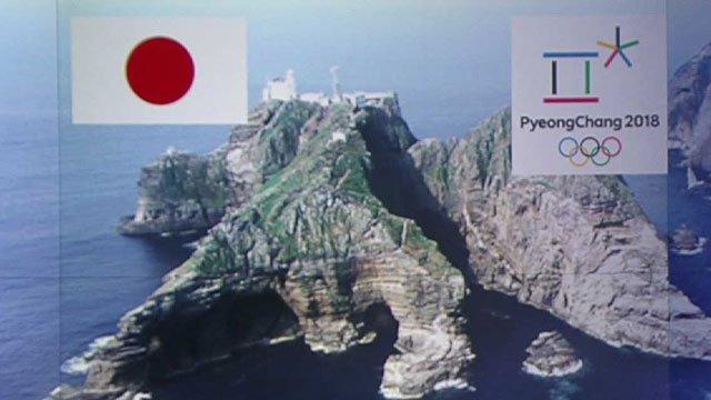 [JTBC 뉴스룸] '평창올림픽 홈페이지서 '독도' 빼라'…도 넘는 일본. 이에 평창조직위는 '논평할 일고의 가치가 없다'고 밝혀. 하지만 기시다 외무상은 국회 외교연설에서 독도가 일본 영토라는 말을 되풀이해 https://t.co/bQIS8jgnlM