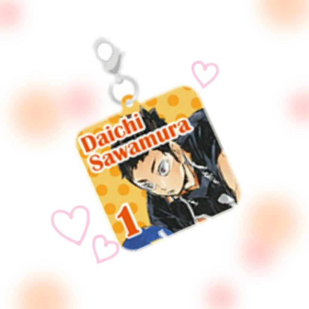 ハイキュー‼ チョコインクッキー チャーム JF求 澤村「~500円」程で満足するまで暫く求めております(*´˘`*)ご
