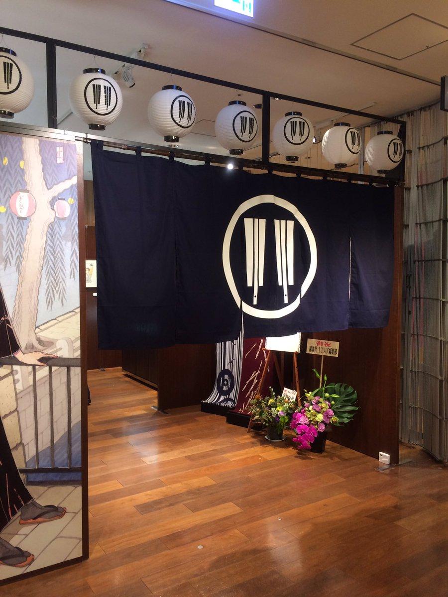 所で今日、ようやく銀座三越落語心中展を見てきました。入った時から渋江さんバンドのリハの音楽が流れてるし、お客様大盛況だし