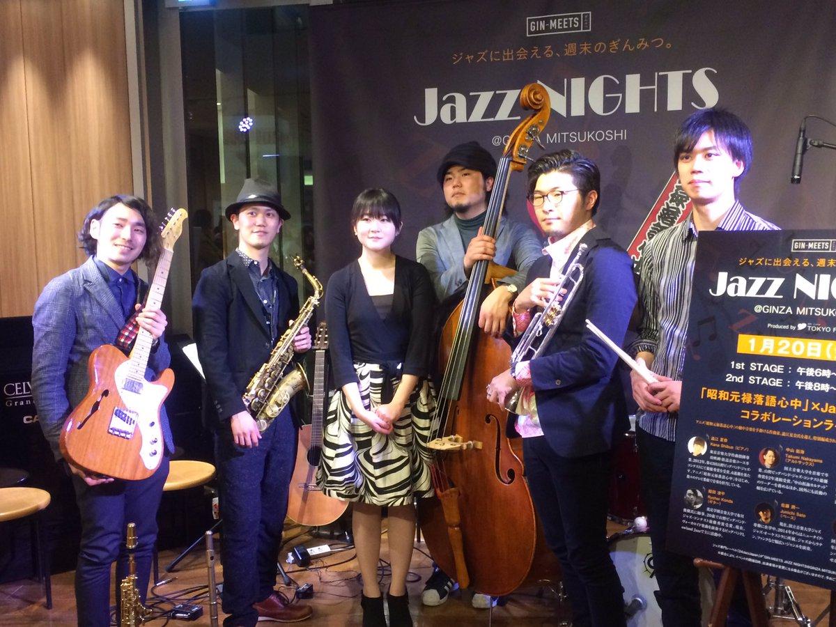 落語心中の劇伴を担当された渋江さんとバンドの皆さん。皆20代なんだって。渋江さんは、うまく言えないけど端的に言うと天才で