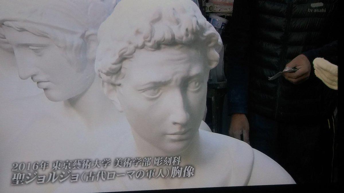 東京藝大で出題される聖ジョルジョ#いしぼ