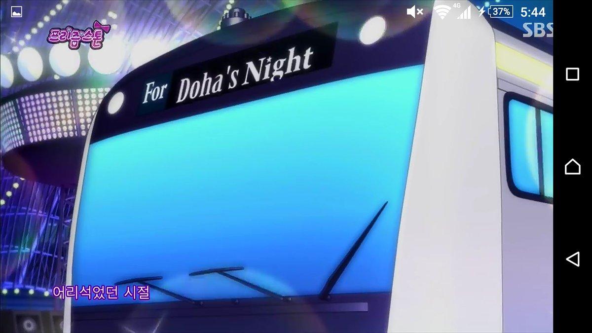 プリリズRL韓国バージョンのPride動画見てたら、スターライトエクスプレスもドハ様になってた。今まで気付かなかった