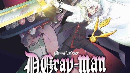 【画像・小ネタ】漫画『D.Gray-man』半年ぶりに掲載 → 7ページで終了www
