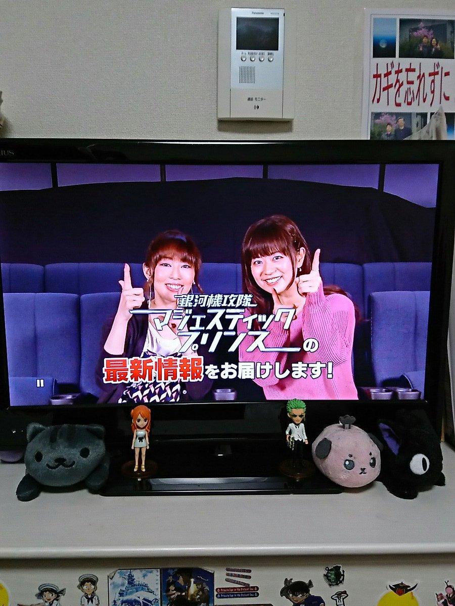 やっぱりこの2人最高や(笑)#日笠陽子#井口裕香#マジェプリ