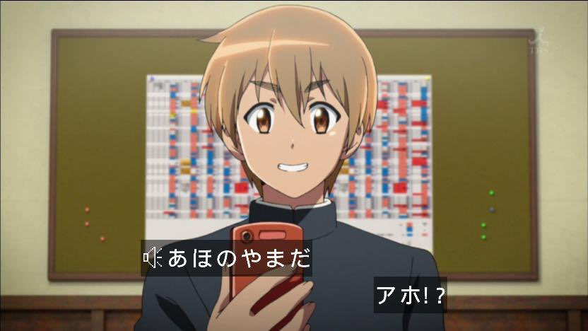 【レーカン!】アホの山田さん面白いから好きやわ〜