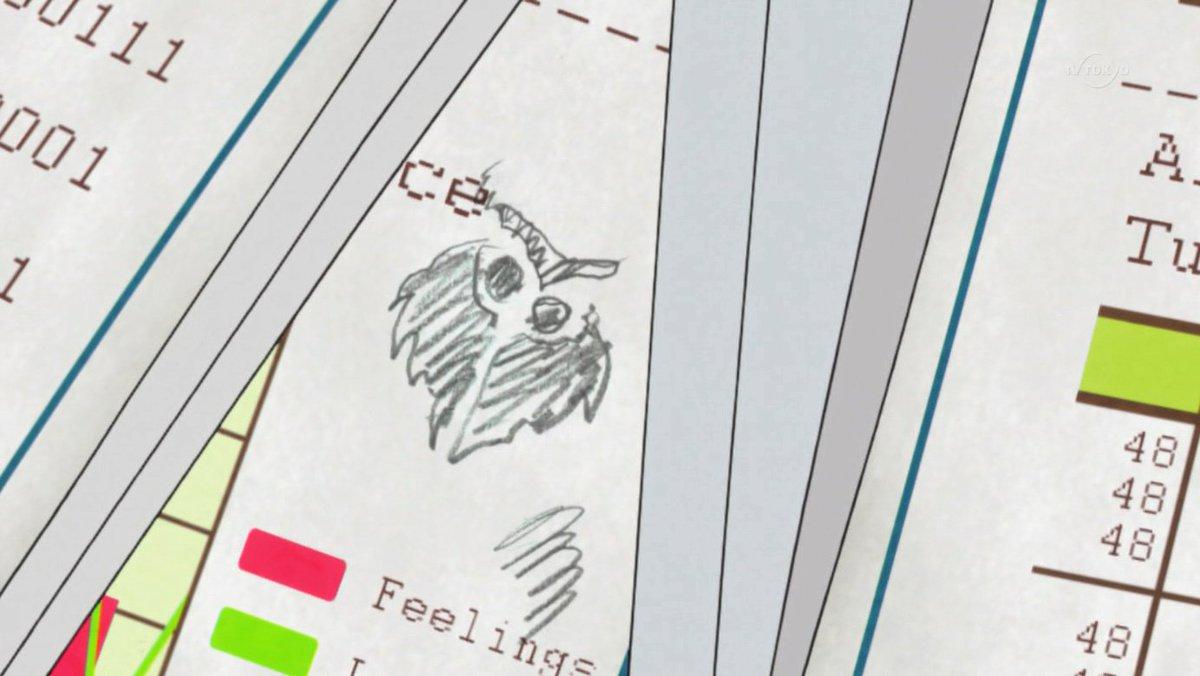 ミネルヴァといえば、そう…フクロウですね。なかなかイカすデザイン #アプモン