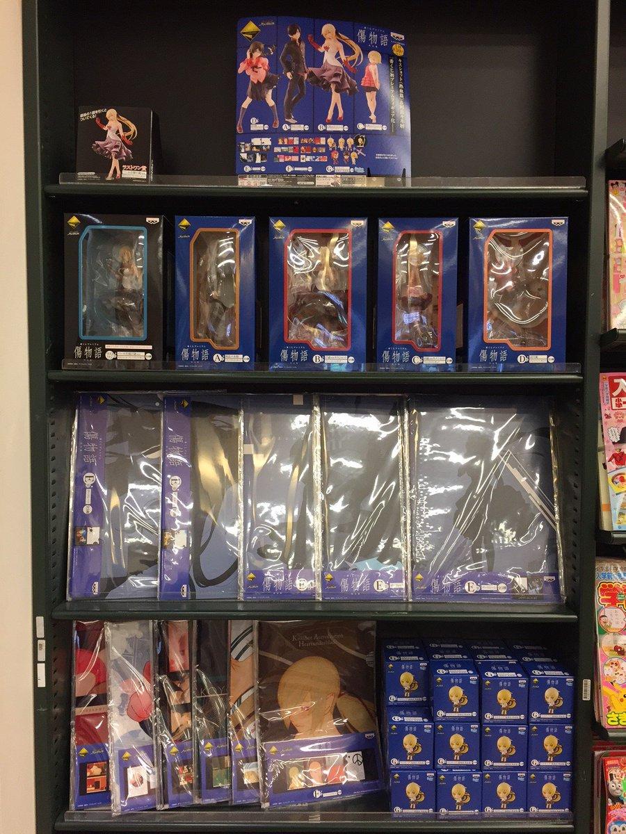 一番くじ プレミアム 傷物語 熱血編 本日発売です。キングダム・3月のライオン・ハイキュー!!はバラ売り販売始めました。