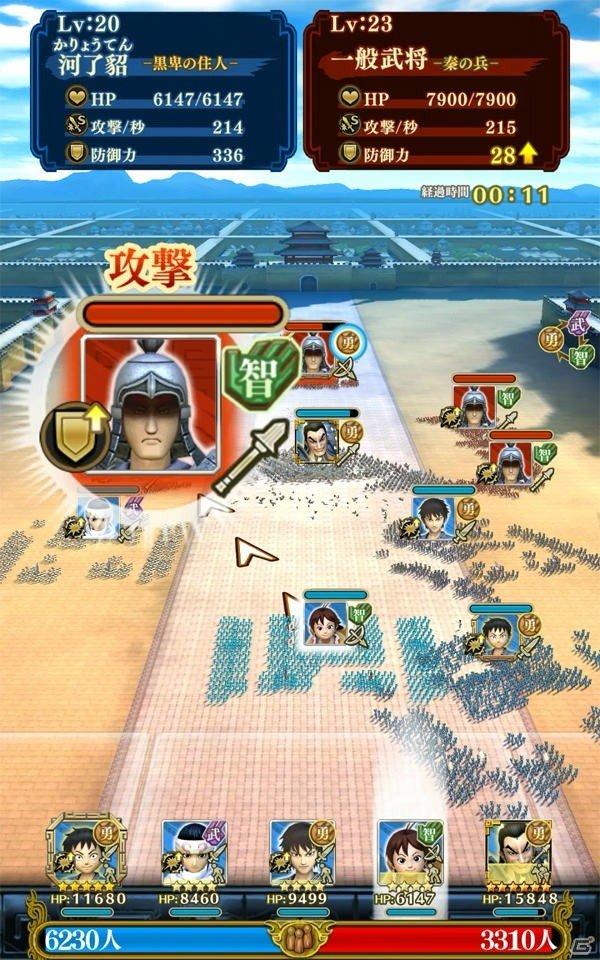 目指すは天下の大将軍!そして中華統一!大人気コミックの世界を忠実に再現した「キングダム セブンフラッグス」