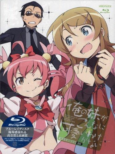 【俺の妹がこんなに可愛いわけがない Blu-ray Disc BOX 完全生産限定版】が、入荷しております!!ショーケー