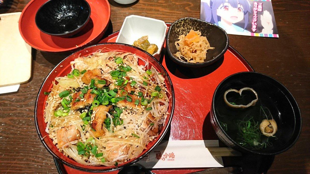 京の「ほんま助かるわ~」特製うなぎ&焼鳥まかない丼。ようやくランチの時間に来れた#ガーリッシュナンバー