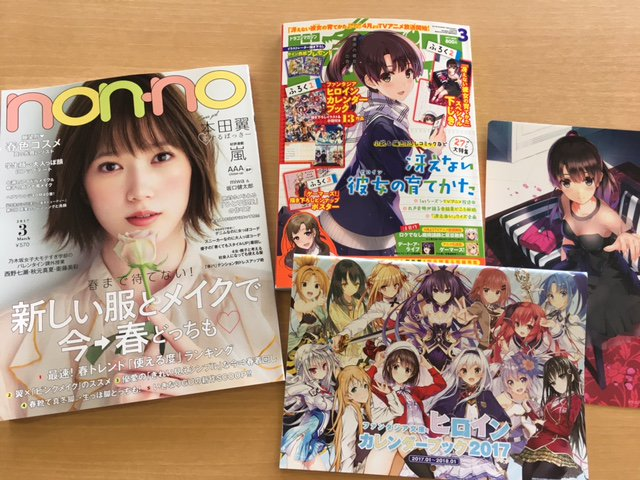 新着雑誌『non・no』『ドラゴンマガジン』です。付録の「「冴えない彼女の育てかた」スペシャル下じき」はクリスマスプレゼ
