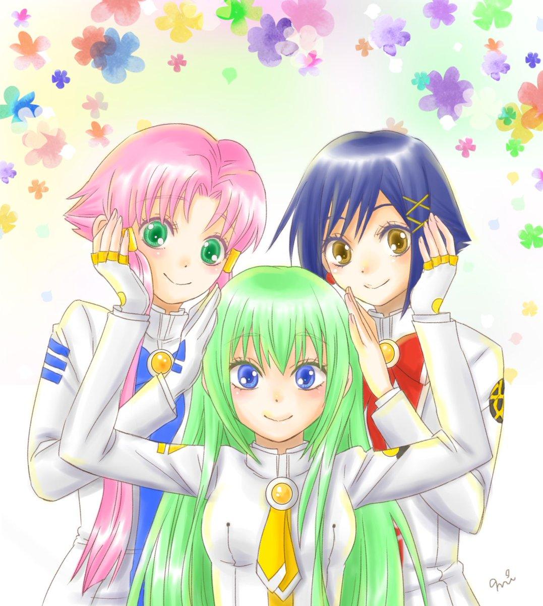 あらゆる三人組のなかで、いちばん好き!#ARIA