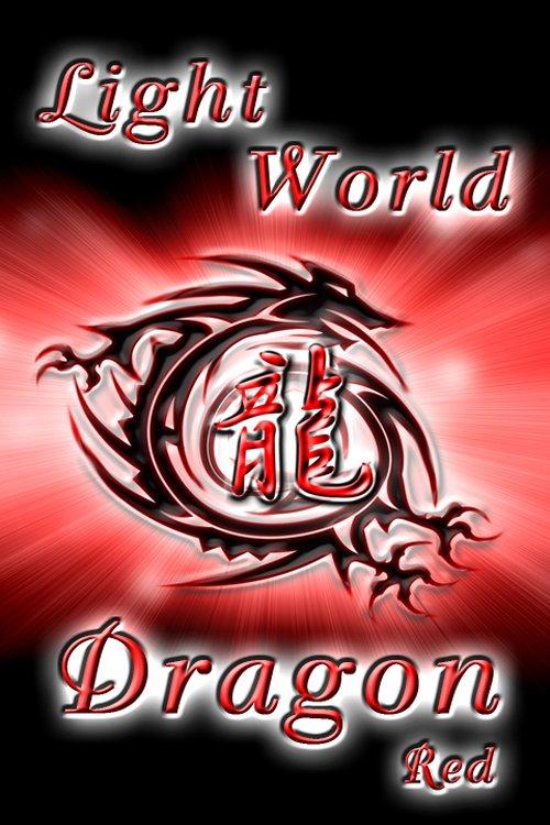 【 LINE着せ替え Light World Dragon red 】光の世界に君臨するレッドドラゴン赤い炎を纏いクール