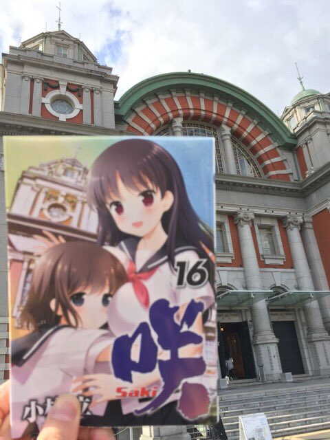 「咲-Saki-」第16巻カバー絵の大阪市中央公会堂。魚眼を持って来なかった不覚。APSC 8mmでも微妙に入らない…。