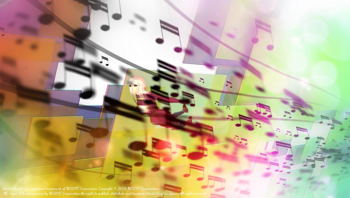 音楽に乗って、いざ冒険へ!#ブレイドアンドソウル