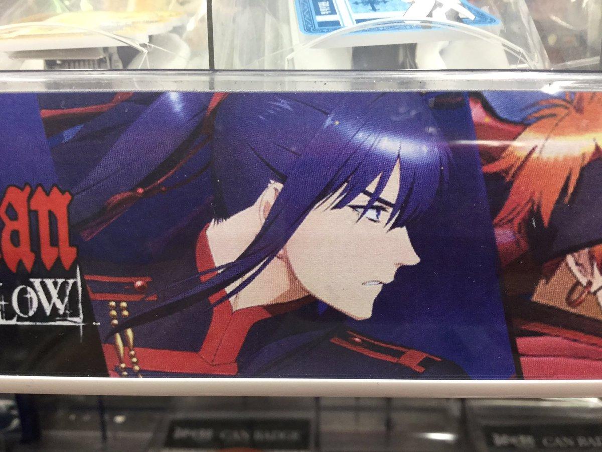 アニメイトD.gray-manのコーナーにて。右の神田の頬赤らめたの誰だよ。