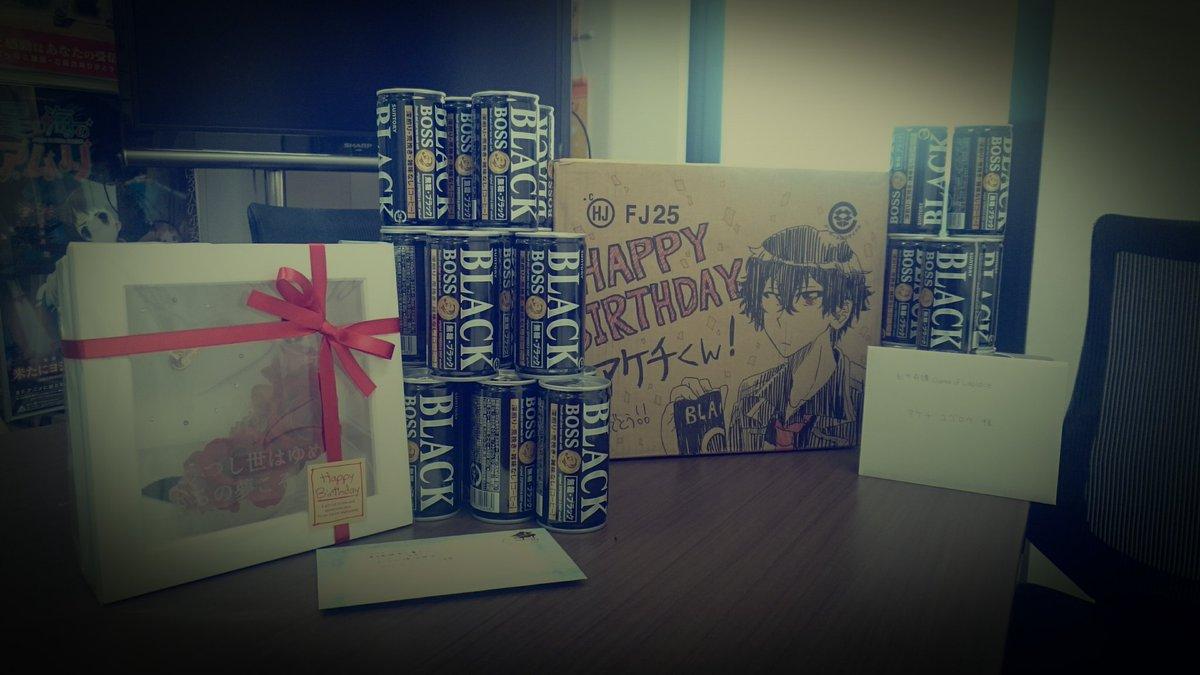 本日は『乱歩奇譚』のアケチ誕生日です!ファンの方からプレゼントが届きました♪すごく嬉しいです。今年は舞台もあるので、これ