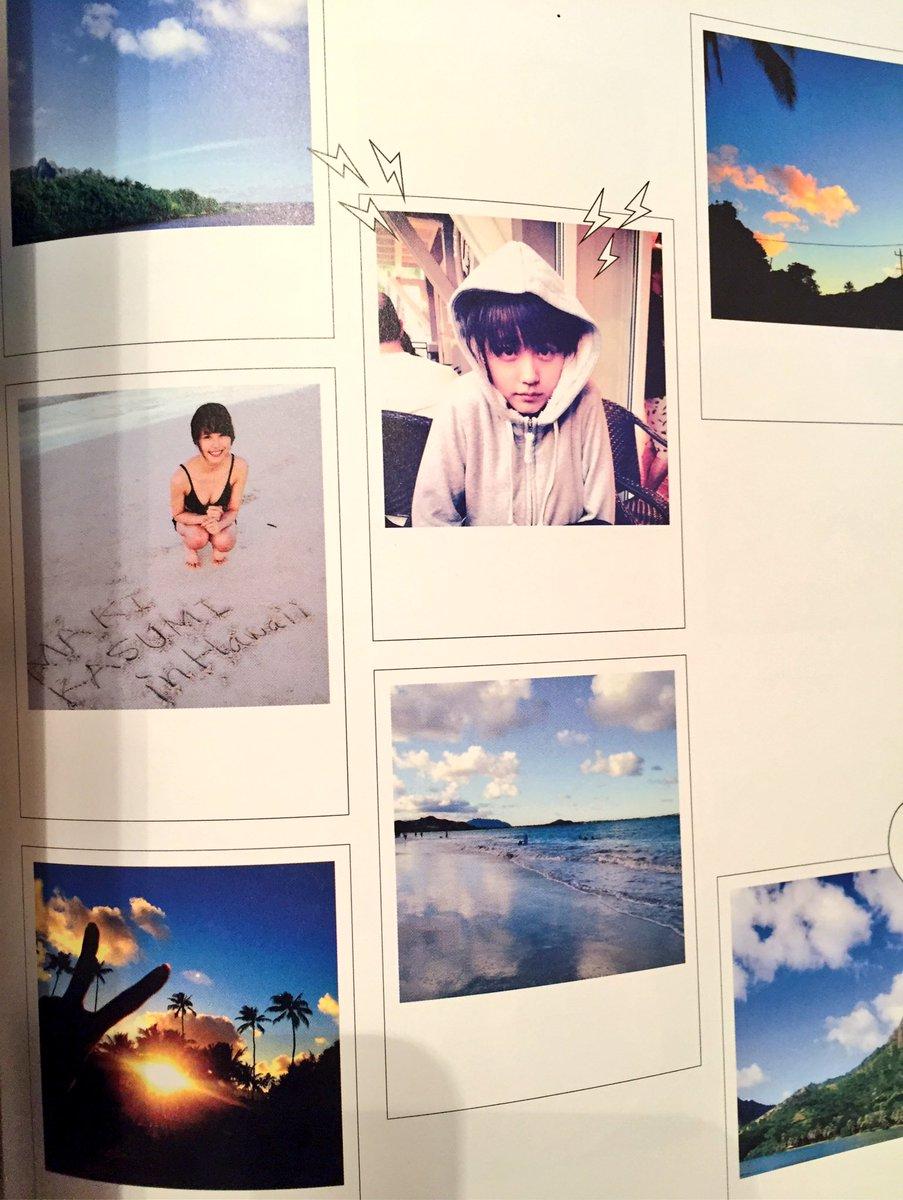 有 村 架 純 写真 集 first trip ハワイ の 場合