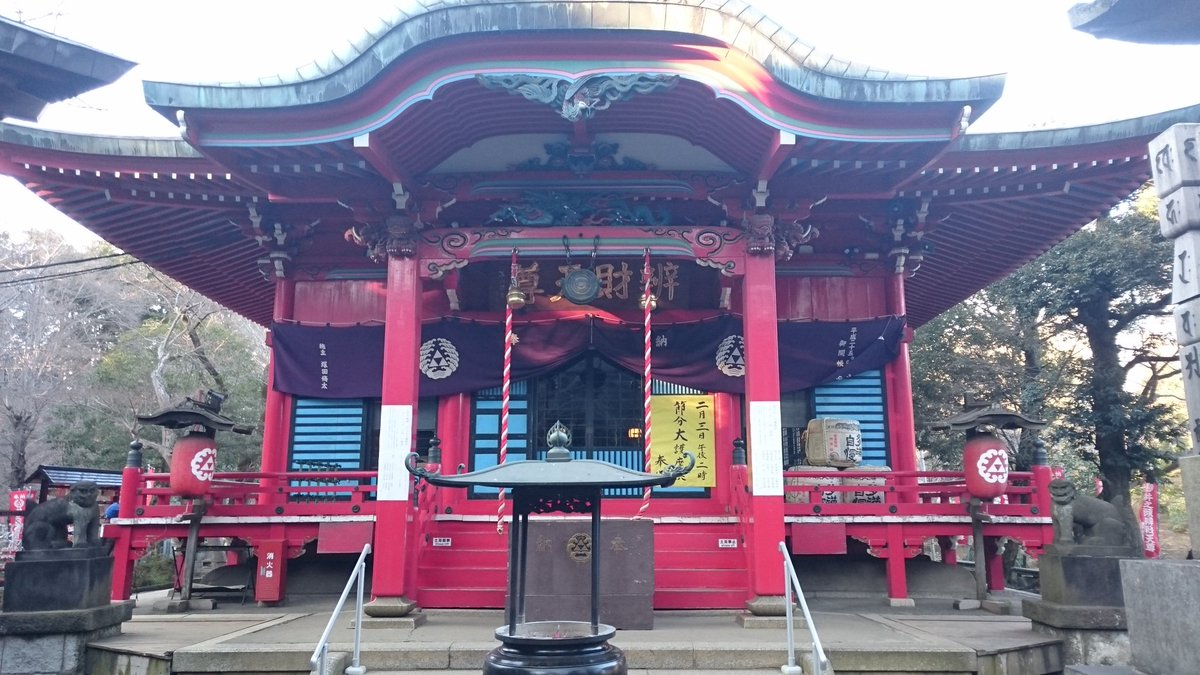 shirobako舞台めぐりで弁財天へ( °∇^)]