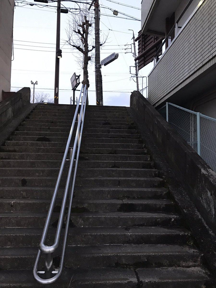 恋愛ラボ7巻の階段