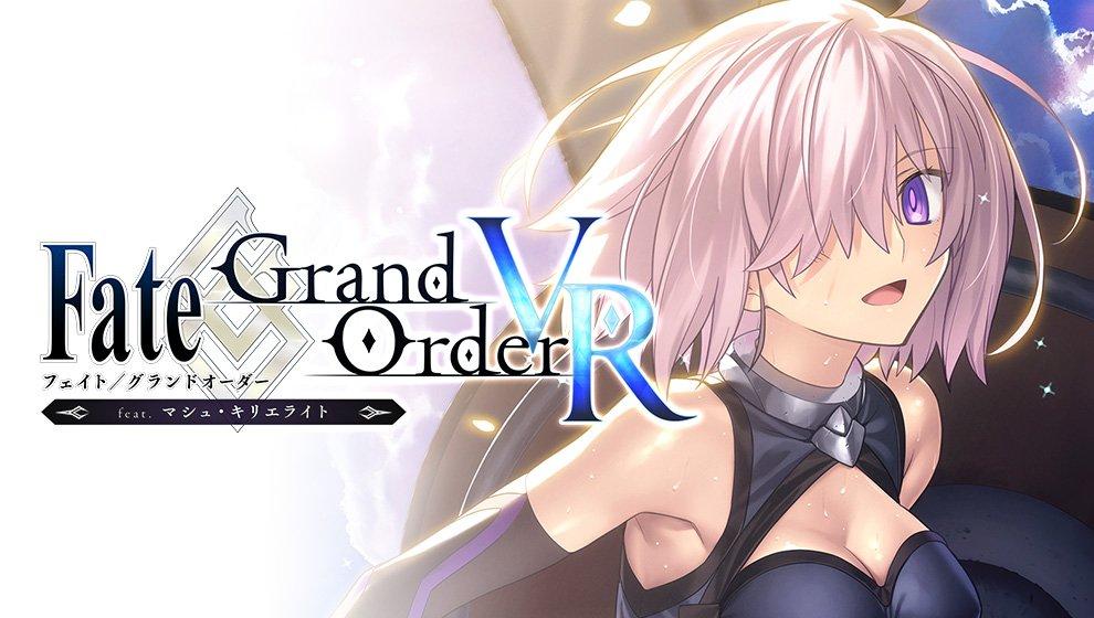 【カルデア広報局より】「Fate/Grand Order VR feat.マシュ・キリエライト」の制作が発表されました!