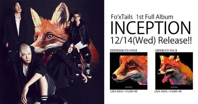 【Fo'xtails 1st Full Album「INCEPTION」】「黒子のバスケ」から「はんだくん」までアニメタ