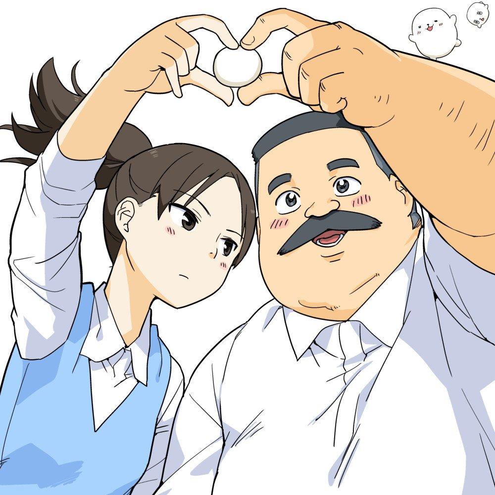【宣伝】1月25日おじマシュ4巻『よんだらおじさんとマシュマロ』発売します!よかったら買ってね!