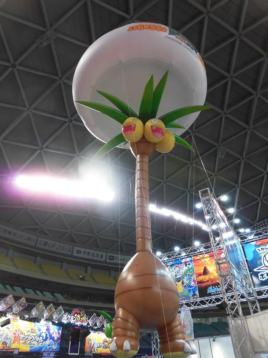 次世代ワールドホビーフェア'17 Winter 名古屋大会がいよいよ明日、開催! 高さ10.9メートル! 等身大のアロー