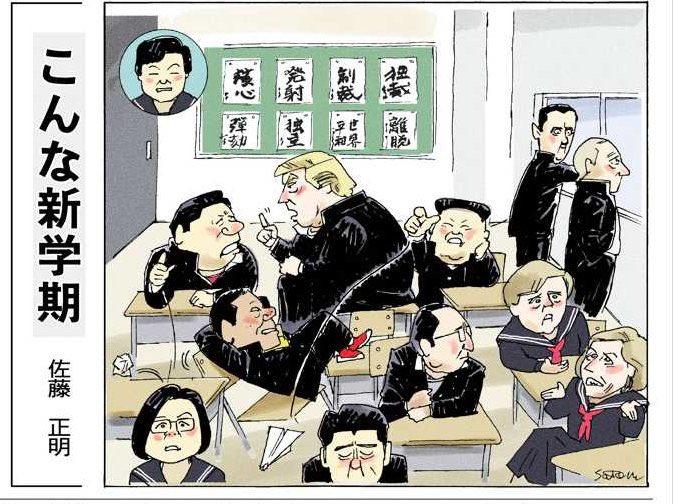 これも本当によくできた一コマ漫画ですね。新学期が思いやられます。涙目