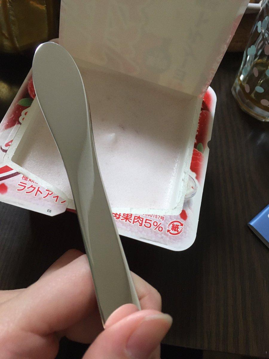 デザインの解剖展のせいでアイスを銀の匙で食べたくなってしまって両方買ってしまった(こんどーは金のアイススプーン買ってた)