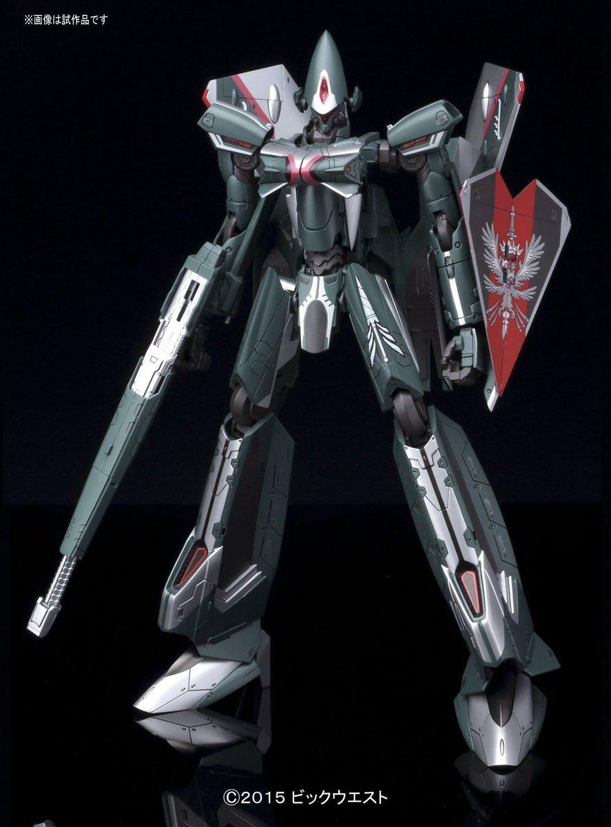 マクロスΔバンダイ「Sv-262Ba ドラケンIII (ボーグ機)」1/72スケール3段変形プラモデル3月発売!予約受付