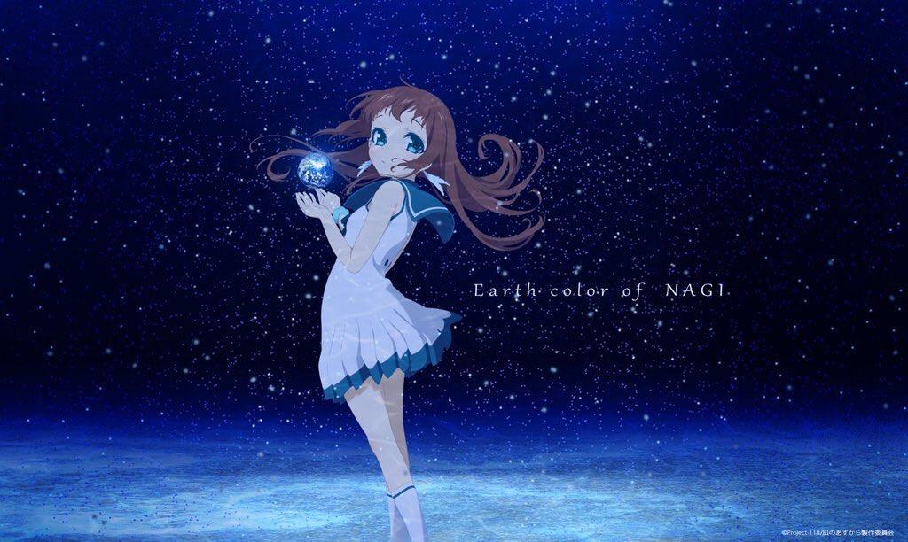 #あなたにとって思い入れのあるアニメを紹介思い入れって言われたら「凪のあすから」かなー。学生の時に見たから登場人物1人1