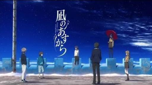 #あなたにとって思い入れのあるアニメを紹介「凪のあすから」かな 初めて見た深夜アニメで初めてアニメで泣いた作品