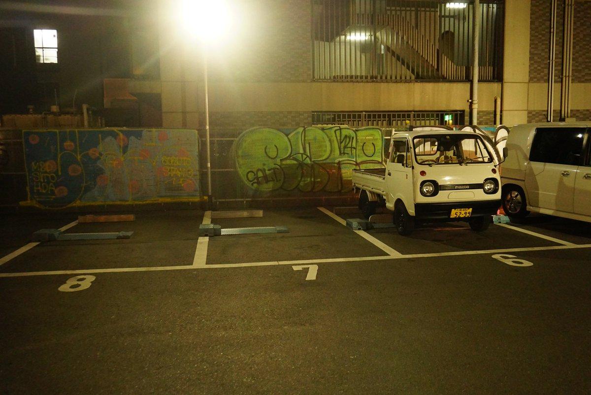 21世紀オーサカシティの落書きだらけの駐車場にポーターキャブを停めると、どことなくサイバーパンクでニンジャスレイヤー感漂