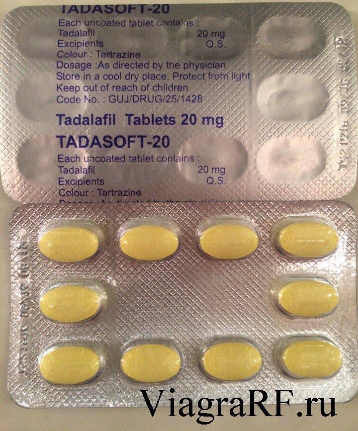 Какие принимать таблетки для повышения потенции у мужчин