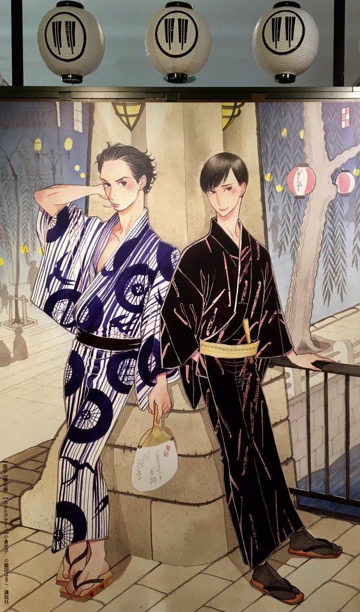 雲田はるこさんの「昭和元禄落語心中展」に行ってきましたよ。運よくトークショーも立ち見で聞けて年明けから大吉。原画がすごか