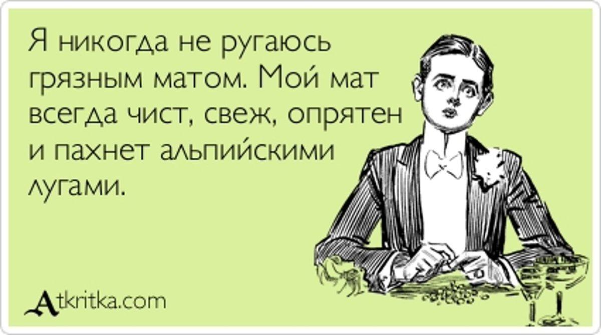 molodoy-chelovek-poznakomitsya-s-gospozhoy-bit-seks