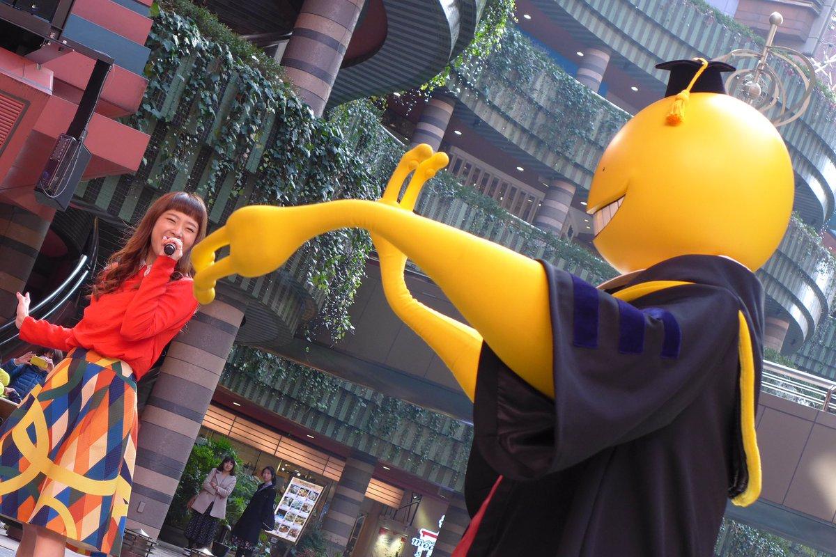 今日のキャナルシティ博多では、殺せんせーも遊びに来てくれたということでアニメ暗殺教室第2期のED曲「また君に会える日」、