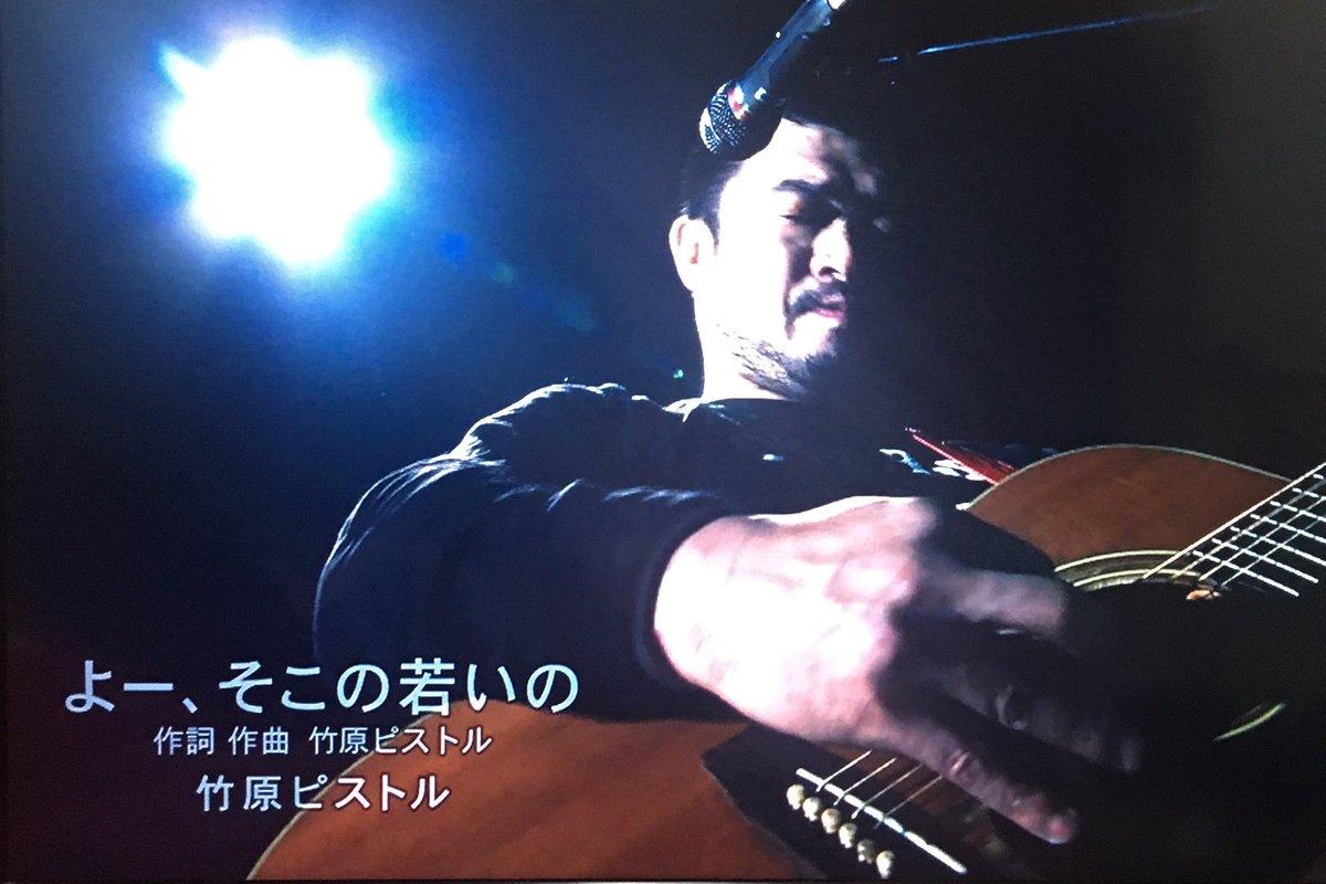 野狐禅 (フォークバンド)の画像 p1_23