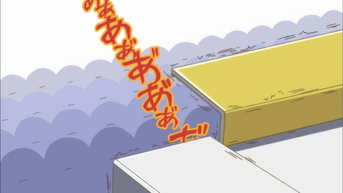 ここただのアスミス #hidamari #anime_hidamari #tokyomx #bs11