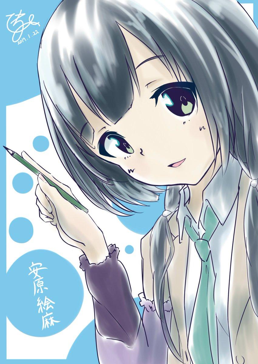 絵麻たそ~#SHIROBAKO