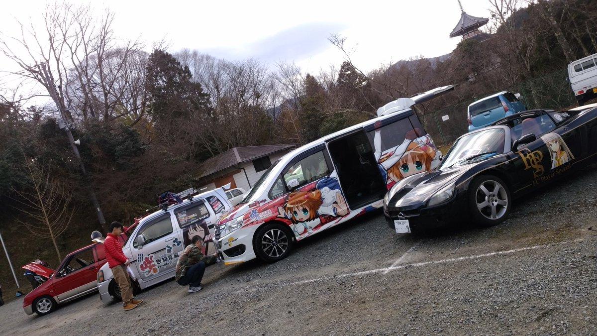 咲-Saki-勢搬入完了です(*´ω`*)#よしさみ