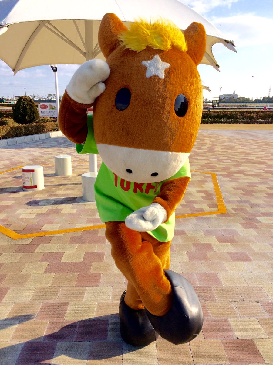 本日も中京競馬場では「走れ!おう松さん」の限定グッズ販売を実施します✨✨特設の「おう松コーナー」では電車に乗ったおそ松達