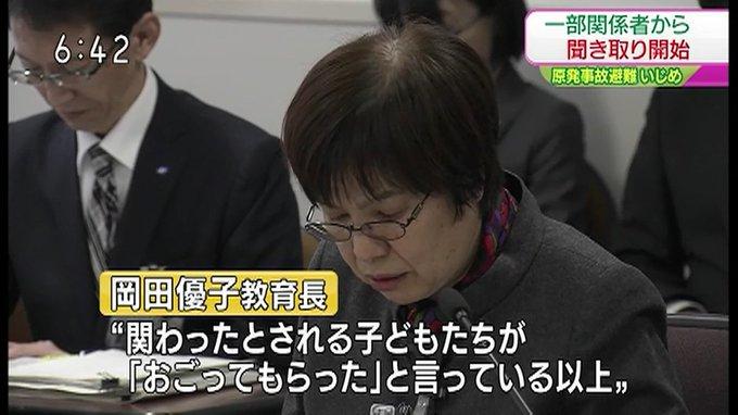 「おごってもらった」と言いさえすれば、カツアゲも黙認される自治体になったのか、横浜市は。