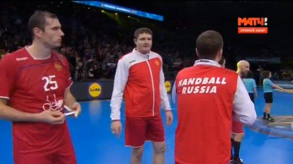 Словения гандбол чм россия