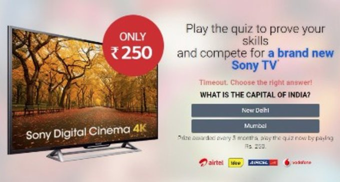 Get a Brand New Sony TV! sony tv sony india indian freebie freebies like freestuff