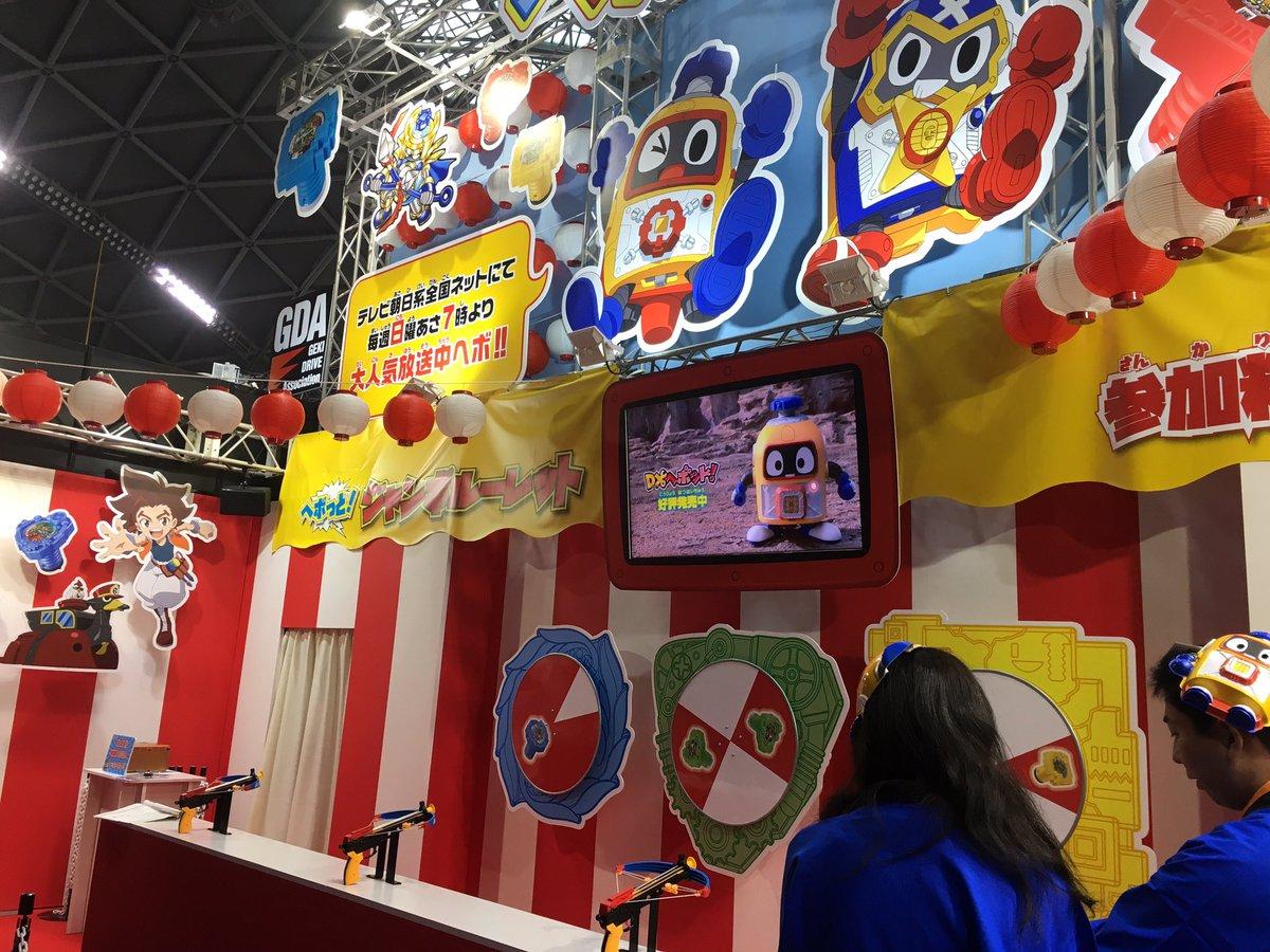 次世代ワールドホビーフェア名古屋大会開催中!ヘボット!ブースでは『ヘボっと!ジャンボルーレット』に挑戦できるよ!的に矢を